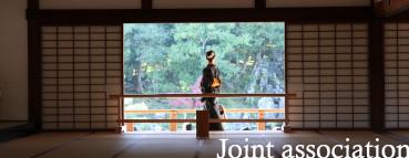 日本内装材連合会について